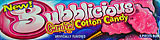 Bubblicious Carnival Cotton Candy 18 - 5pks.