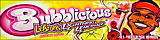 Bubblicious Lightning Lemonade 18 - 5pks.